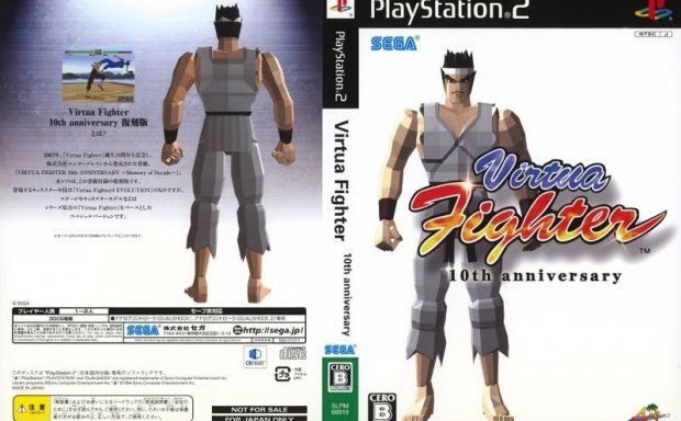 [PS2转PS4]VR战士10周年版(1.49G)