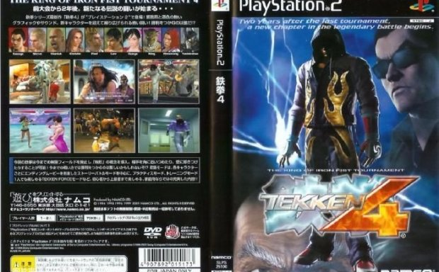 [PS2转PS4]铁拳4(2.57G)